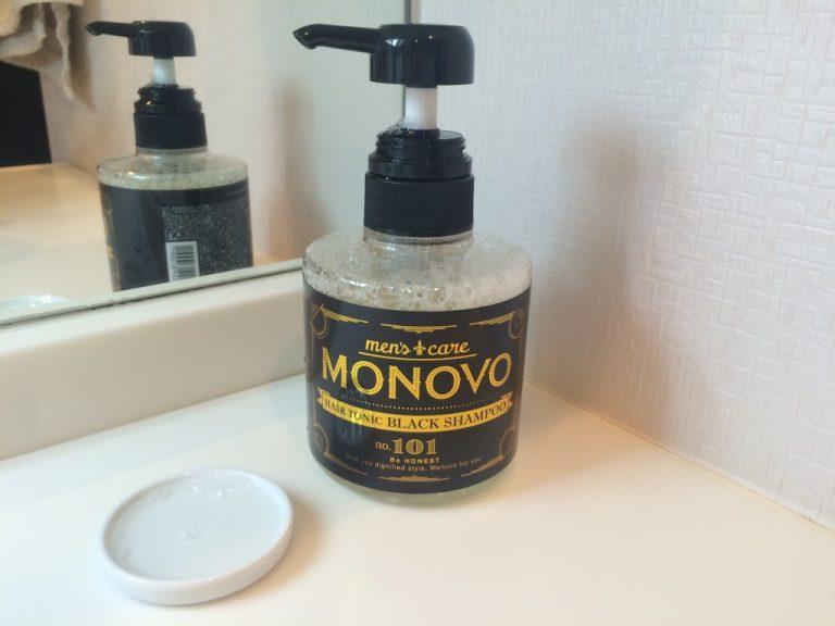 髪の悩みを解決するスカルプケア『MONOVOヘアトニックブラックシャンプー』の効果は?