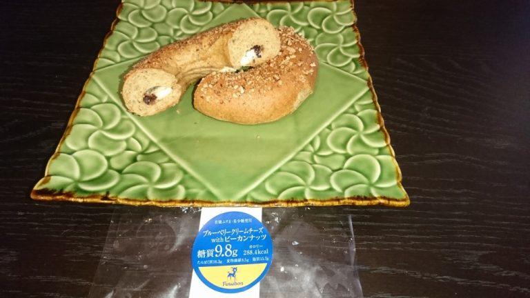 低糖質でヘルシーなパン?!糖質制限ダイエットでメタボ解消に最適『ふすまパン』とは?